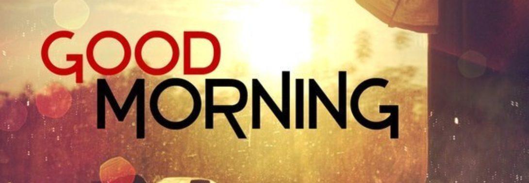 Доброе утро народ